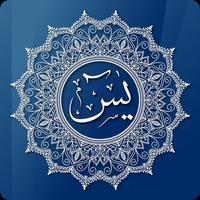Surah Yasin - Heart of Quran