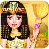 Egypt Princess Royal House