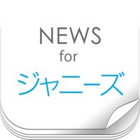 Latest News for Johnny's - Information about male Japanese idols