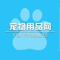 宠物用品网