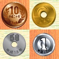 Coin Exchange Puzzle