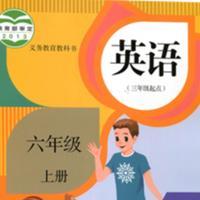 六年级上册英语PEP人教版-小学英语同步课堂教程