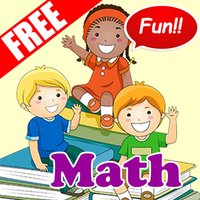 Practice Multiplication Flash Cards Games For Kids
