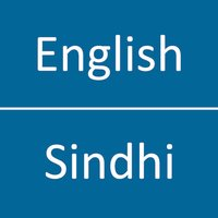 English To Sindhi Dictionary