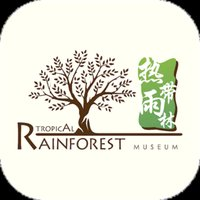 Tropical Rain Forest Museum