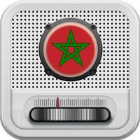 Radio Morocco - راديو المغرب