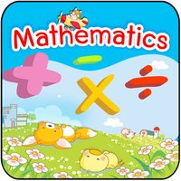Learn Vocabulary English:: learning games for kids and beginner : Mathematics