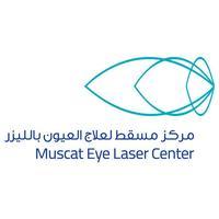 مركز مسقط لعلاج العيون بالليزر