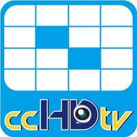 ccHDtv Mobile