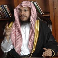 Quran Abdul Aziz Al Ahmed MP3