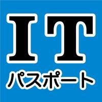 ITパスポート 試験対策 過去問題集
