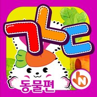 POPOYA Korean Animal FlashCards
