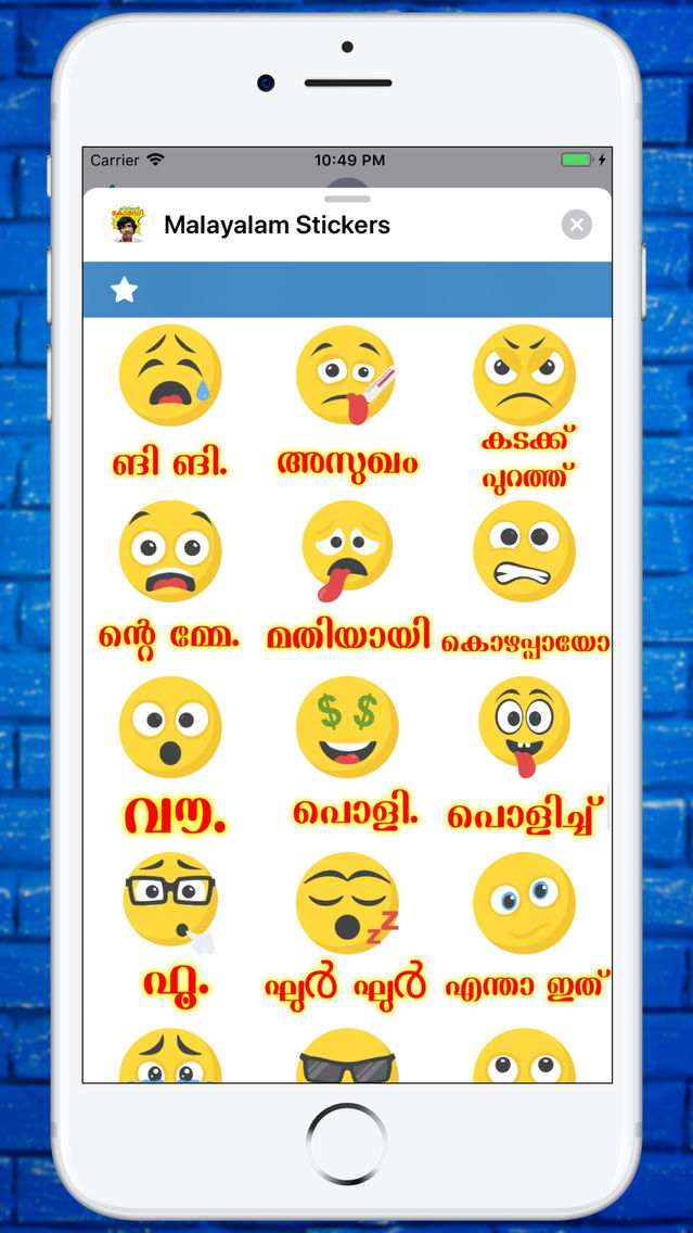 Malayalam Emoji Stickers App For Iphone Free Download Malayalam Emoji Stickers For Iphone Ipad At Apppure