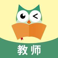 悦读悦乐教师版—中小学分级阅读平台