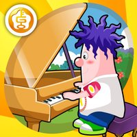 Learn piano (children's music game)