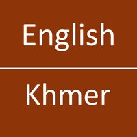 English - Khmer
