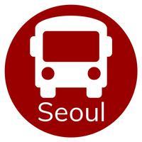 서울버스 - 버스 도착 정보