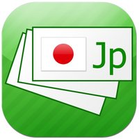 Japanese Flashcards