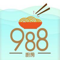 988廚房-專業加工廠直營海鮮