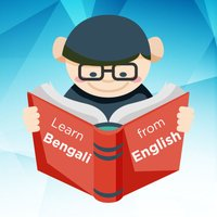 Learn Bengali from English