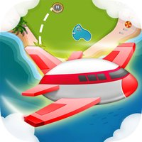 Air Traffic Manager