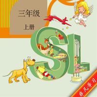 小学英语3年级上册-人教版SL-课文单词