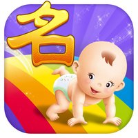 Baby Name Finder - Help Choose Great Chinese Name
