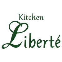 Kitchen Liberte 公式アプリ