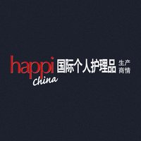 国际个人护理品生产商情HAPPI China