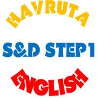 하브루타잉글리시(Havruta English) 1단계