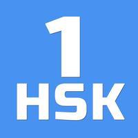 HSK-1 online test / HSK exam