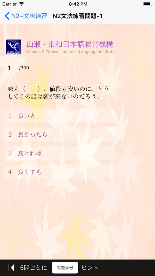 大家 的 日本 語 改訂 版 解答