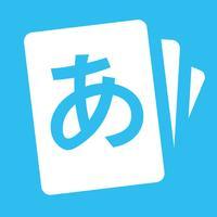 Japanese Kana Card