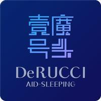 DeRucci Head Massager