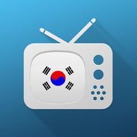 1TV - 대한민국을위한 텔레비전 가이드