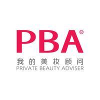 PBA美妆顾问—平价美妆品牌、PBA官方互动