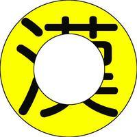 KanjiQuiz - Rotation