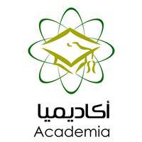 أكاديميا - البوابة الإلكترونية للقبولات