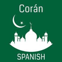 Spanish Quran