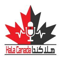 Hala Canada App تطبيق هلا كندا