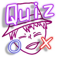 Quiz for Terachan's