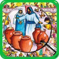 Евангельские истории Ищите и найдете
