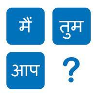 Hindi Pop