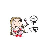 可爱女朋友 stickers by wenpei