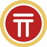 TCP租赁