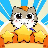 小猫找食物-呆萌的益智类闯关小游戏
