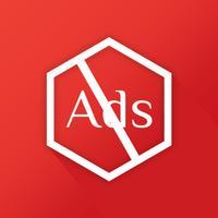 ad blocker - حذف اعلانات وتوقيفها من المتصفح