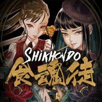 Shikhondo - Soul Eater