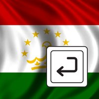 Tajik Keyboard