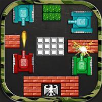 超级坦克大战:在坦克游戏里大冒险